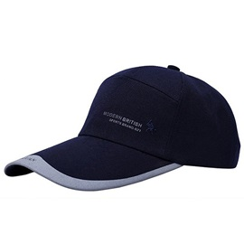 Extended Brim Design Men's Baseball Cap