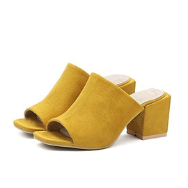 Suede Peep-Toe Slip-On Sandals