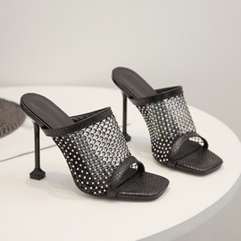 Mesh Slip-On Fashion Sandals