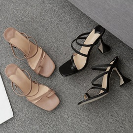 Toe Ring Slip-On Casual Sandals