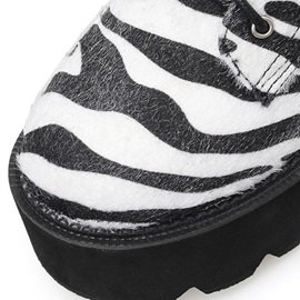 Round Toe Lace-Up Front Zebra Print Martin Boots