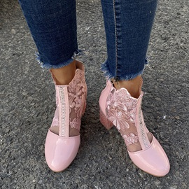 Back Zip Floral Round Toe Casual Boots