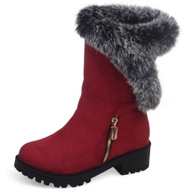 Faux Fur Slip-On Round Toe Women's Winter Booties