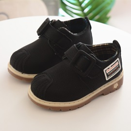 Fall Plain Kids' Shoes