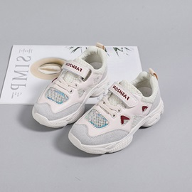 Sports Color Block Spring Kid's Sneakers