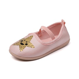 Round Toe Slip On Cute Flat Shoes for Kids