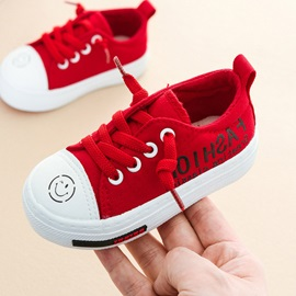 Letter Round Toe Kids' Sneakers