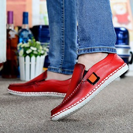 Gradient Color Thread Slip-On Loafers