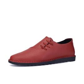Solid Color PU Thread Lace-Up Casual Shoes