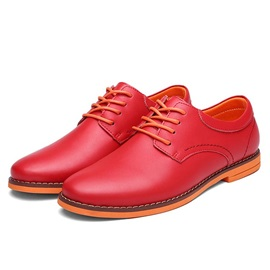 Colored Sole Lace-Up Casual Shoes
