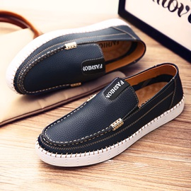 British Solid Color PU Thread Slip-On Loafers