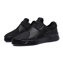Color Block PU Skater Shoes for Men
