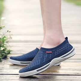 Breathable Mesh Slip-On Shoes