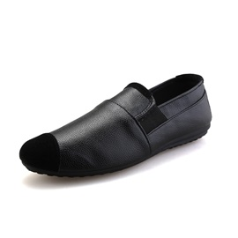 Cozy PU Round Toe Loafers