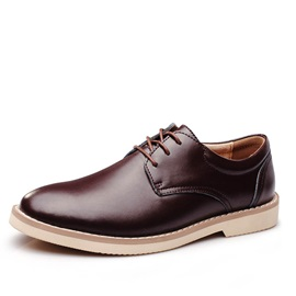 Elegant PU Plain Toe Men's Casual Shoes