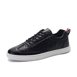 Fashion Embossed PU Skater Shoes