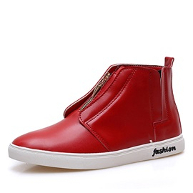 Faux Leather Front-Zip Skater Shoes