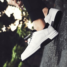 PU Elastic Band Patchwork Round Toe Men's Sneakers