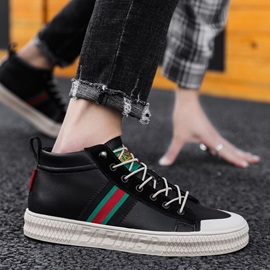 Color Block Lace-Up Style Round Toe Skate Shoes