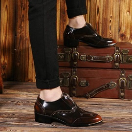 Brush-Off PU Front-Zip Dress Shoes