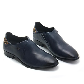 PU Plain Toe Slip-On Dress Shoes