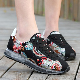 Printed Round Toe Lace-Up Sneakers