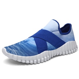 Breathable Thread Slip-On Running Shoes