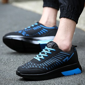 Breathable Contrast Color Men's Sport Shoes