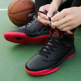 Lace Up Round Toe Basketball Men's Shoe