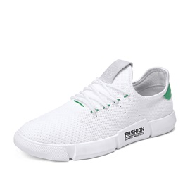 Mesh Lace-Up Casual Shoes For Men