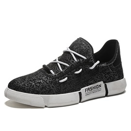 Mesh Round Toe Lace-Up Men's Breathable Sneakers