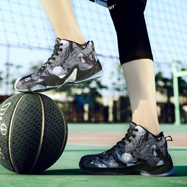 PU Camouflage Mid-Cut Upper Lace-Up Men's Sneakers