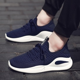 PU Round Toe Lace-Up Men's Sneakers