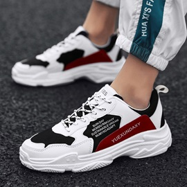 Lace-Up Round Toe Men's Sneakers
