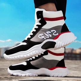 Lace-Up High-Cut Upper Round Toe Men's Chic Sneakers