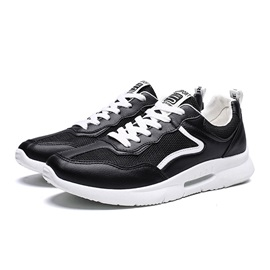 Low-Cut Upper Lace-Up Sports Round Toe Men's Sneakers