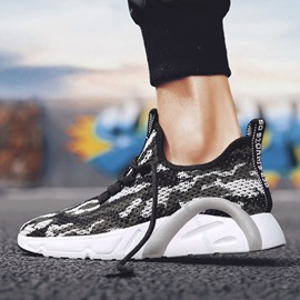 Lace-Up Round Toe Lightweight Men's Sneakers