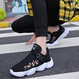 Hollow Korean Lace-Up Round Toe Men's Sneakers