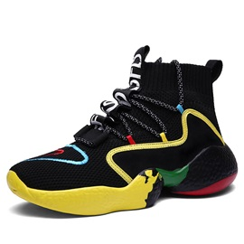 High Top Lace-Up Round Toe Men's Basketball Shoes