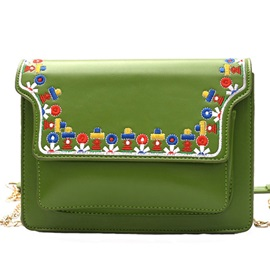 Simple Embroidery Magnetic Buckle Chain Crossbody Bag