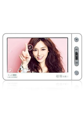 5-inch Touch Screen MP4 5600mAh Large Capacity Support Charger to Phone