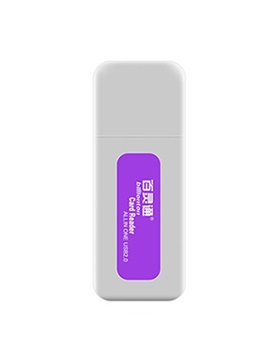 USB 2.0 Card Reader 4-in 1 with TF/SD/MS/M2 Plots