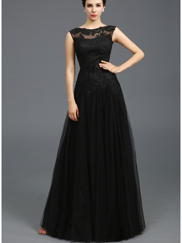 Scoop Neck A-Line Appliques Lace-up Floor-Length Evening Dress(Free Shipping)