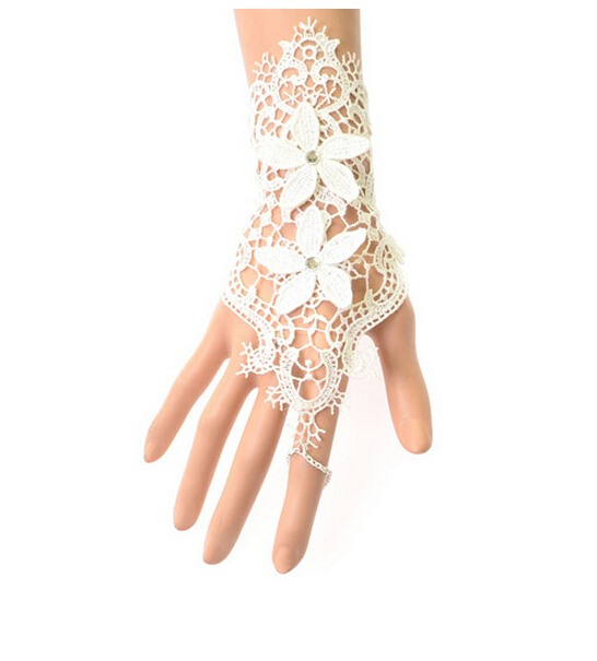 White Alloy Lace Bracelets(Price For A Pair)