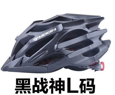 PC Shell Fan Buckle Cycling Helmet