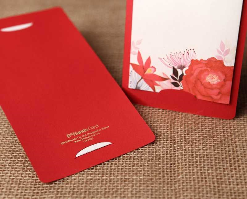 Red Flower Printing Wedding Invitation Cards (20 Pieces One Set)