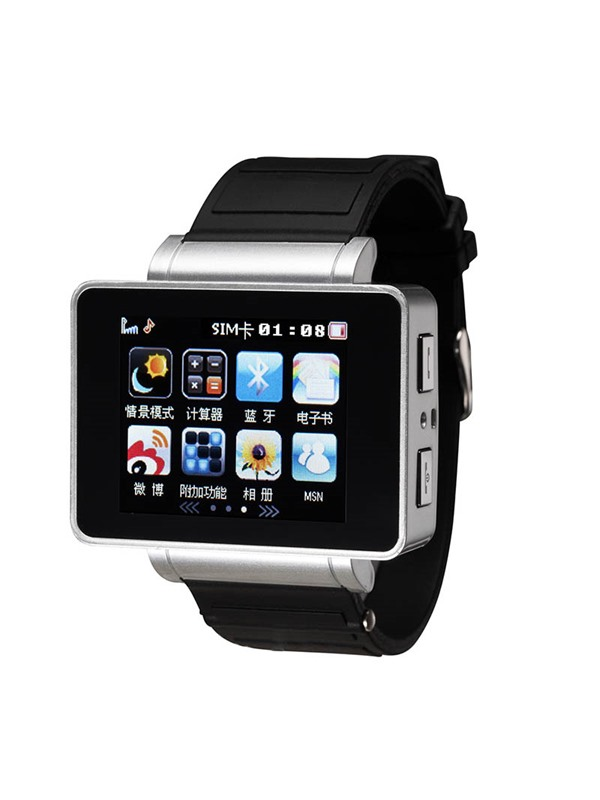 Smart Watch I5S Plus Smart Bracelet Bluetooth Waterproof Touch Screen Fitness Tracker Health Wristband Sleep Monitor