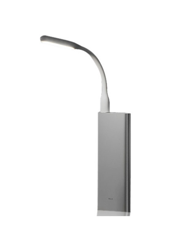 Xiaomi USB LED Light Lamp