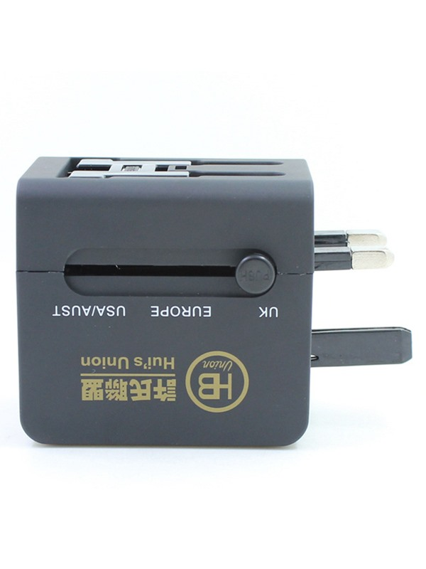 Portable Travel Globe Switch Plug for USA/UK/AUST/EUROPE