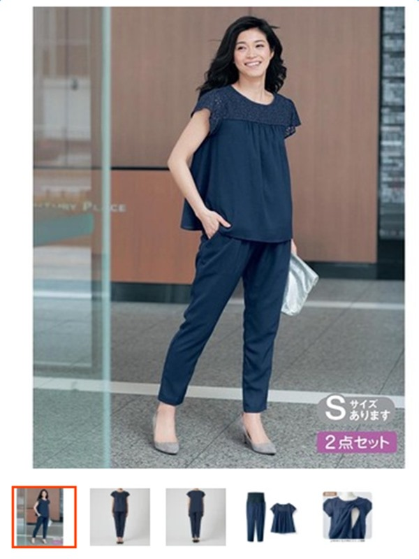Lace Patchwork T-shirt And Ankle Length Pants Suit